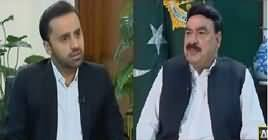 11th Hour (Sheikh Rasheed Ahmad Exclusive Interview) – 23rd April 2019