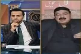 11th Hour (Sheikh Rasheed Ahmad Exclusive Interview) – 26th September 2017