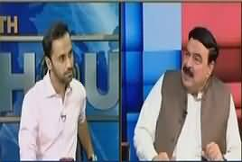 11th Hour (Sheikh Rasheed Ahmad Exclusive Interview) – 6th July 2017