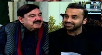 11th Hour (Sheikh Rasheed Ahmad Interview) - 27th January 2020