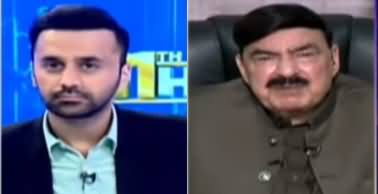 11th Hour (Sheikh Rasheed Exclusive Interview) - 17th August 2020