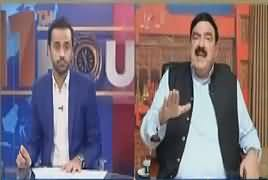 11th Hour (Sheikh Rasheed Exclusive Interview) – 1st August 2017