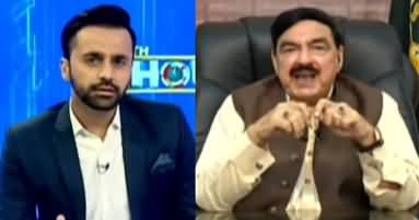 11th Hour (Sheikh Rasheed Exclusive Interview) - 21st September 2020