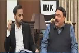 11th Hour (Sheikh Rasheed Exclusive Interview) – 24th January 2017