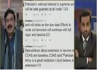 11th Hour (Sheikh Rasheed Exclusive Interview) – 26th January 2016