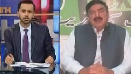 11th Hour (Sheikh Rasheed Exclusive Interview) – 27th September 2016
