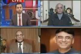 11th Hour (Should Pakistan Be Part of Military Alliance) – 11th January 2017
