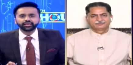 11th Hour (Show-Cause Notice to Javed Latif) - 21st September 2021
