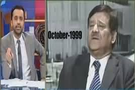 11th Hour (Siasatdano Ki Match Fixing) – 29th March 2017