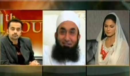 11th Hour (Special Interview of Maulana Tariq Jameel and Veena Malik Together) - 20th January 2014