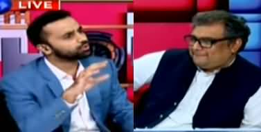 11th Hour (Special Talk With Ali Zaidi) - 7th July 2020