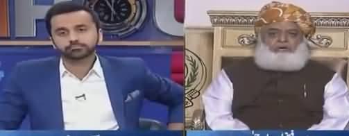 11th Hour (Special Talk With Maulana Fazal ur Rehman) - 7th February 2019
