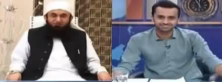 11th Hour (Special Talk With Maulana Tariq Jameel) - 20th November 2018