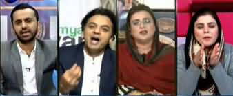 11th Hour (Sugar Crisis After Flour Crisis) - 22nd January 2020