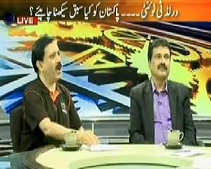 11th Hour (T20 World Cup Ki Haar, Kya Sabaq Seekha?) - 7th April 2014