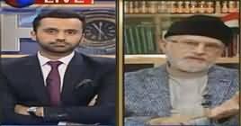 11th Hour (Tahir ul Qadri Exclusive Interview) – 26th September 2018
