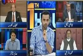 11th Hour (Tahir ul Qadri Ka Dharne Karne Ka Elan) – 16th August 2017
