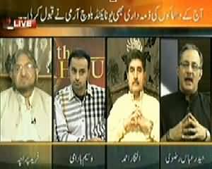 11th Hour (Taliban Condemn The Blasts in Islamabad) – 9th April 2014