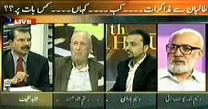 11th Hour (Taliban Se Muzakrat Kab, Kahan Aur Kaisey?) - 30th January 2014