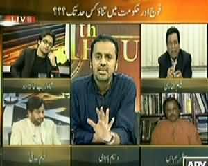 11th Hour (Tension Between Army and Govt on What Level?) – 10th April 2014