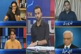 11th Hour (Third Day Eid Special) – 28th June 2017