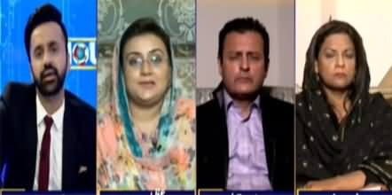 11th Hour (Trade with India, PPP Vs PMLN) - 31st March 2021