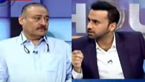 11th Hour (Uzair Baloch Se Qadir Patel Ka Kia Tauluq Hai?) - 9th July 2020