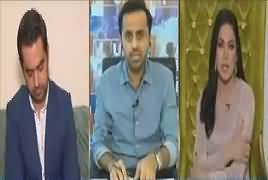 11th Hour (Veena Malik & Her Husband Asad Bashir Face To Face) – 13th March 2017