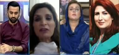 11th Hour (Wafaq Aur Sindh Ki Larai) - 12th May 2020