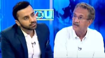 11th Hour (Waseem Akhtar Exclusive Interview) - 24th May 2020