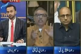 11th Hour (What After Panama JIT Report)  – 11th July 2017