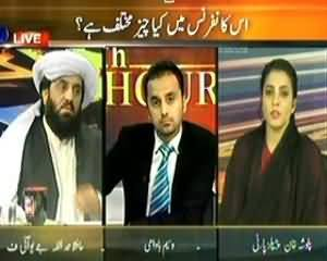 11th Hour (What Is Different In This APC?) - 9th September 2013