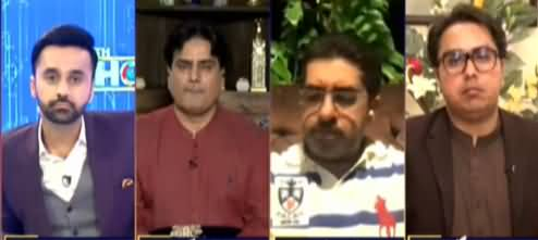 11th Hour (What Is Happening In PMLN?) - 6th July 2021