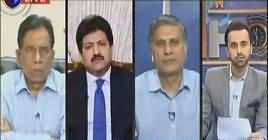 11th Hour (What Is The Future of Nawaz Sharif) – 25th April 2019