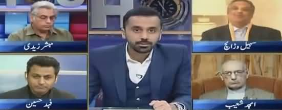 11th Hour (What Should Be Pakistan's Policy with India) - 19th February 2019
