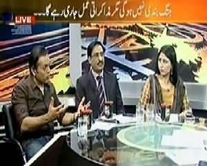 11th Hour (What Was the Agenda of Nawaz Zardari Meeting) – 16th April 2014