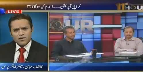 11th Hour (What Will Be The End of Karachi Operation?) – 1st October 2015