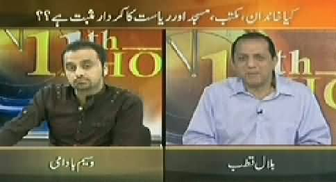 11th Hour (Who is Responsible For the Downfall of Our Society) – 13th May 2014