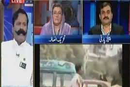11th Hour (Who Was The Leader of Gullu Butt) – 18th September 2017