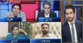 11th Hour (Who Will Be Next After Shahid Khaqan Abbasi) – 18th July 2019