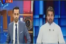 11th Hour (Why BJP Afraid of Quaid e Azam's House) – 28th March 2017
