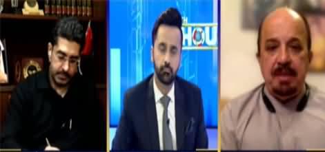 11th Hour (Why Firdous Shamim Naqvi Resigned?) - 30th June 2021