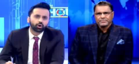 11th Hour (Why Waqar Younis Resigned?) - 15th September 2021