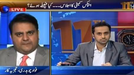 11th Hour (Will Ayaz Sadiq Be Able to Win His Seat?) – 15th September 2015