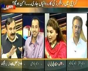 11th Hour (Will CM Remain Neutral During Operation In Karachi?) - 5th September 2013
