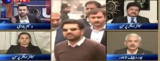 11th Hour (Will Dr. Shahid Masood Give Evidences) - 29th January 2018