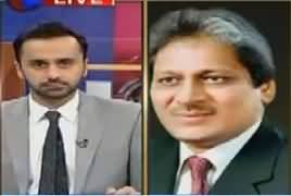 11th Hour (Will Ishrat ul Ibad Join PPP?) – 6th February 2017