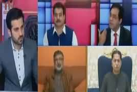 11th Hour (Will Nawaz Sharif Be Back in Jail After 6 Weeks?) – 28th March 2019