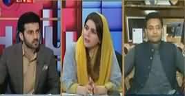 11th Hour (Will Nawaz Sharif Get Bail?) – 25th March 2019