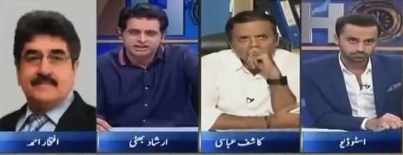11th Hour (Will Opposition Be Problematic For Govt) - 20th August 2018